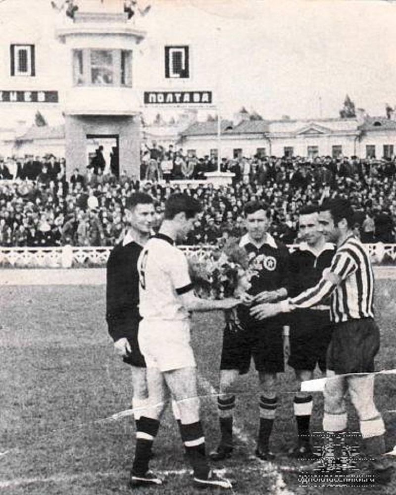 Колгоспник (Полтава) – Динамо (Київ). 1962 рік
