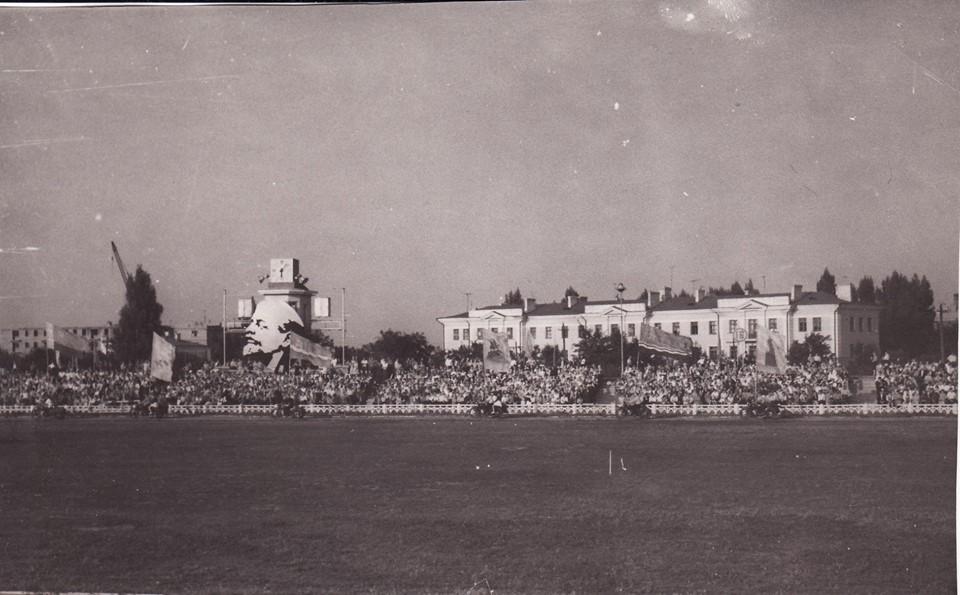 """Полтава. Стадіон """"Колгоспник"""". 1960 рік"""
