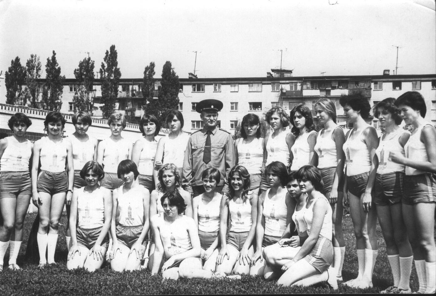 Олімпіада-1980. Полтавськими шляхами. Частина п'ята