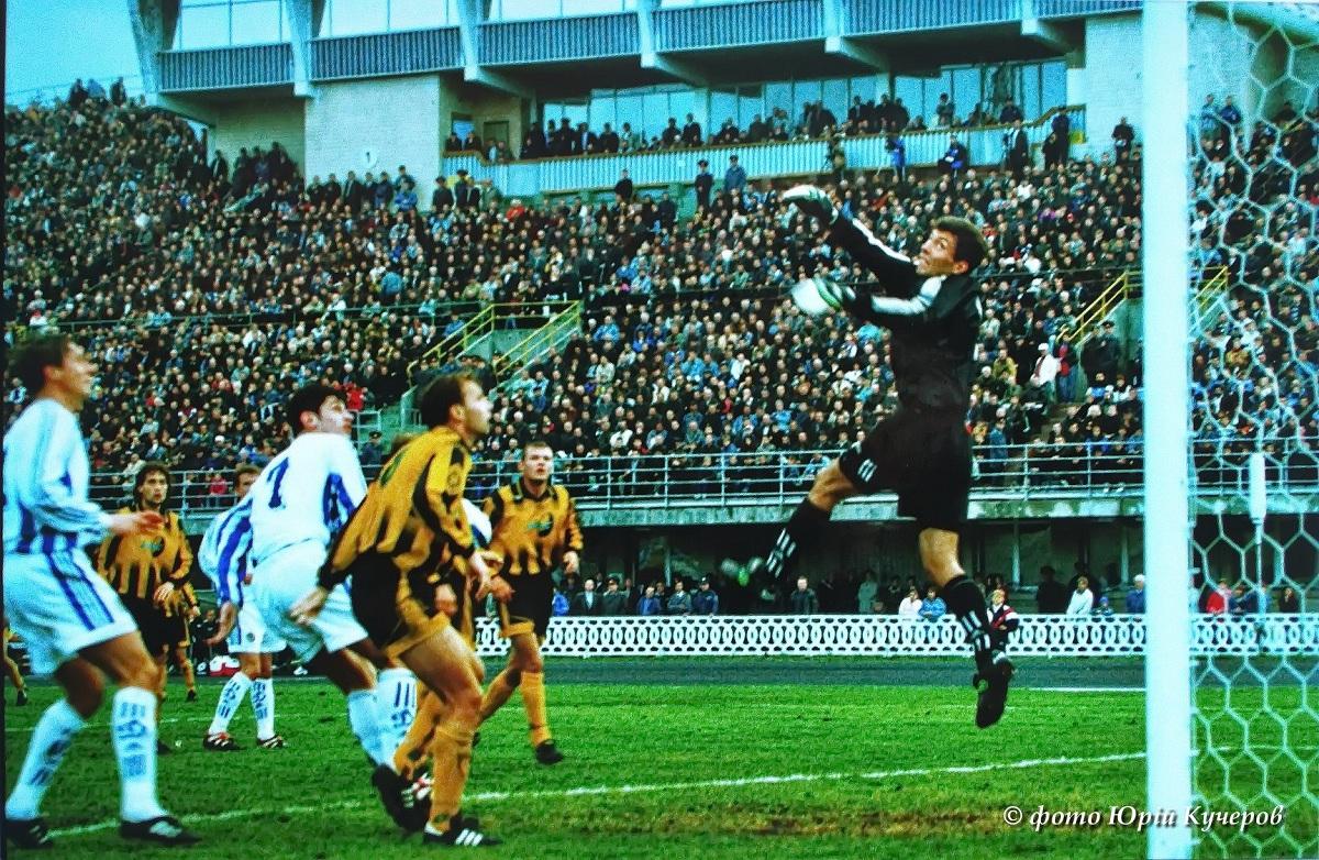 Як це було. «Ворскла»-«Динамо»-1997 (відео)