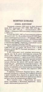 03_vp-pol-desna_02.jpg