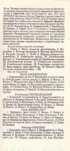 03_vp-pol-desna_04.jpg