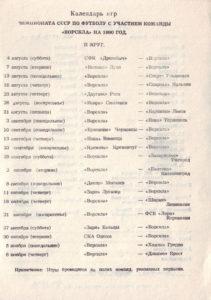 1990_vp-spnal_03.jpg