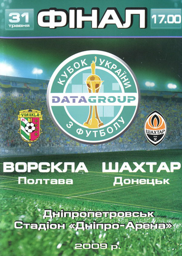 2009_vp-shd_cup_01.jpg