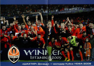 2009_vp-shd_cup_08-09.jpg
