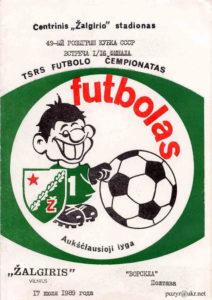 1989_cup_zv-vp_01-1.jpg
