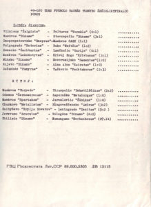 1989_cup_zv-vp_04.jpg