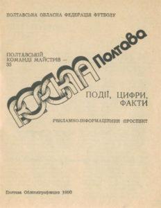 1990_kd_03.jpg