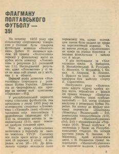 1990_kd_05.jpg