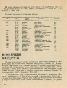 1990_kd_18.jpg