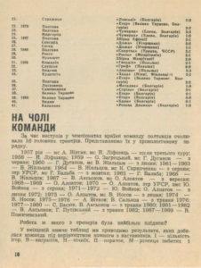 1990_kd_20.jpg