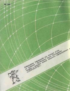1990_kd_24.jpg