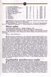 vp-rab_alt2_05.jpg