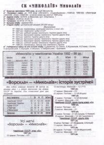 08_26_vp-myk_alt_03.jpg