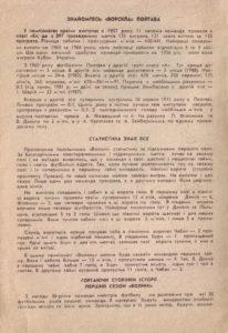 1990_vl-vp_02.jpg