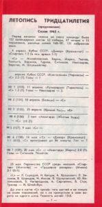 1990_dmv-vp_07.jpg
