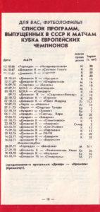 1990_dmv-vp_10.jpg