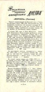 1991_dm-vp_02.jpg