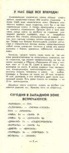 1991_dm-vp_05.jpg