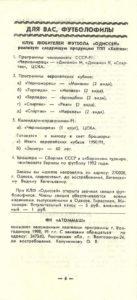 1991_dm-vp_06.jpg