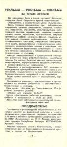1991_dm-vp_09.jpg