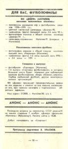 1991_dm-vp_10.jpg