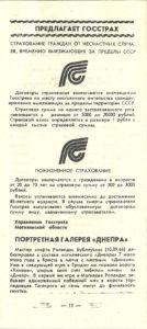 1991_dm-vp_11.jpg