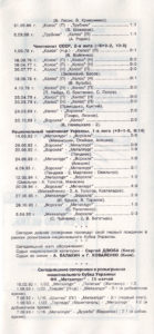 1996_mn-vp_03.jpg