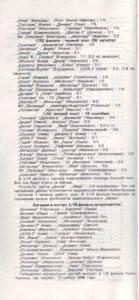 1996_mn-vp_05.jpg