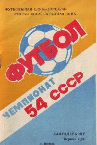 1991_ps_01.jpg