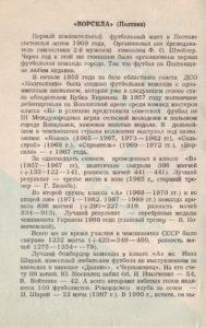 1991_ps_02.jpg