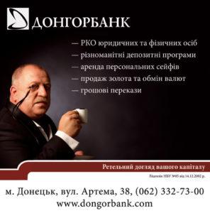 20_14_shd-vp_35.jpg