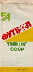 1991_vp-vl_01.jpg