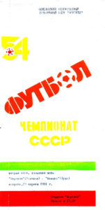 1991_vp-vl_02-1.jpg.jpg