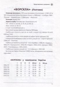 12_09_dk-vp_07.jpg