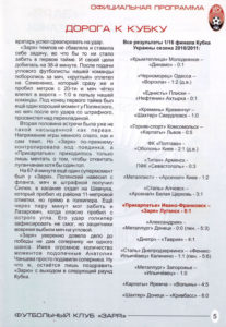 20_12_zl-vp_05.jpg
