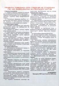 20_12_zl-vp_16.jpg