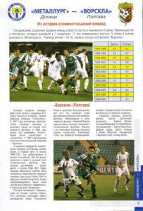 2008_md-vp_cup_03.jpg