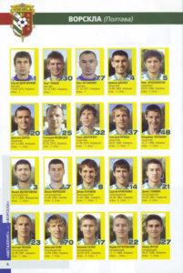 2008_md-vp_cup_06.jpg