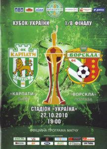 2010_kl-vp_cup_01.jpg