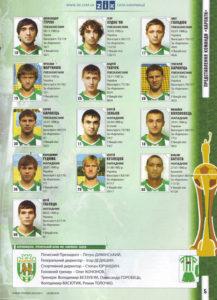 2010_kl-vp_cup_05.jpg