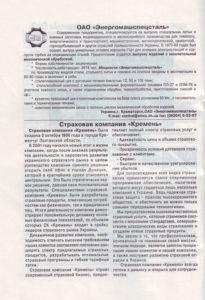 17_13_md-vp_14.jpg