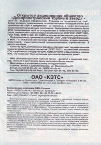 17_13_md-vp_17.jpg