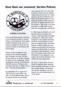 1998_for-vp_05.jpg