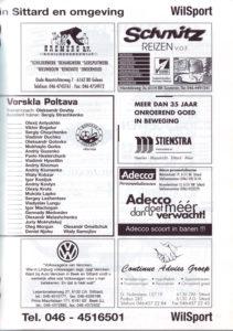 1998_for-vp_23.jpg