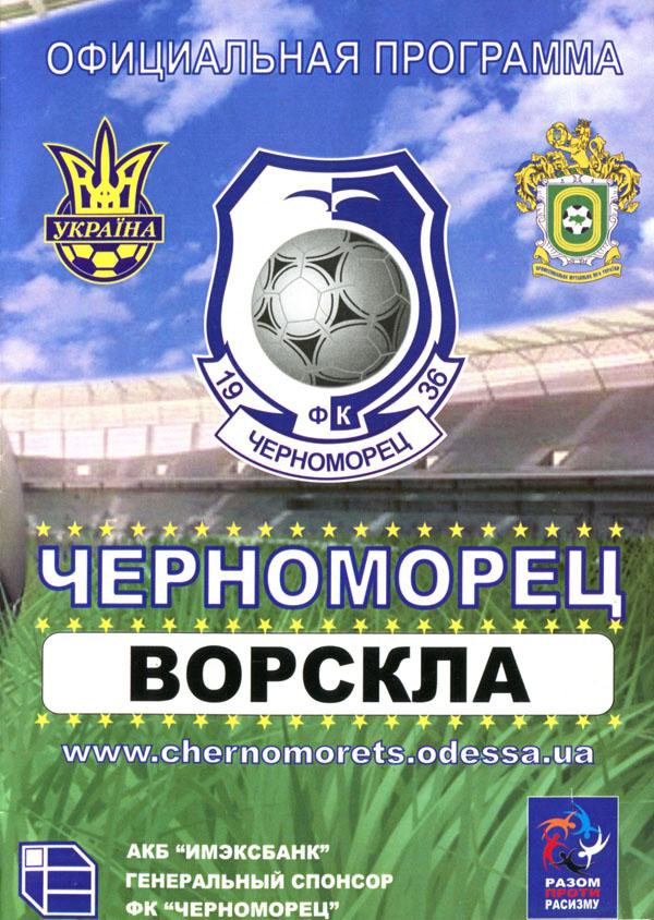 2010_cho-vp_cup_01.jpg