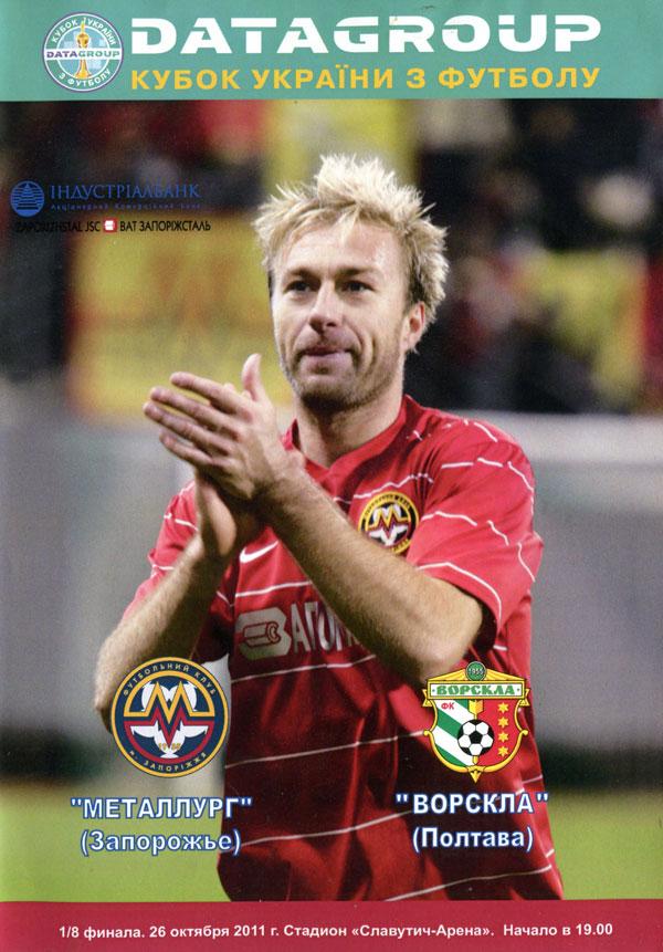 2011_mz-vp_cup_01.jpg