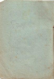 kd_1955_02.jpg
