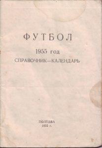 kd_1955_03.jpg