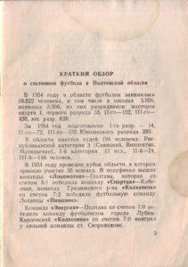 kd_1955_05.jpg